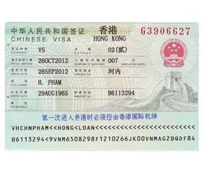 Làm Visa đi Hồng Kông
