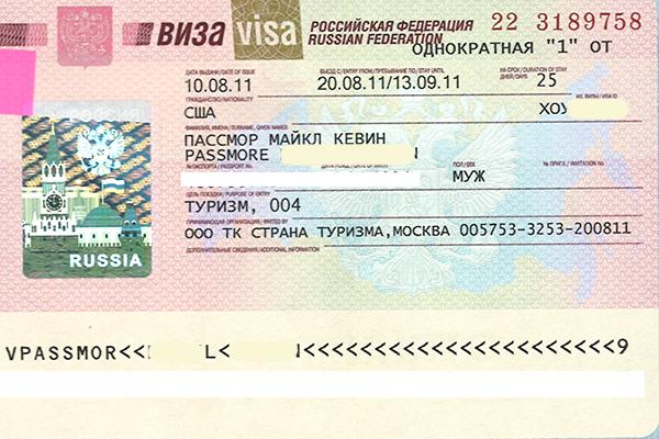 Làm Visa đi Nga