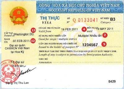 Cấp mới visa vào Việt Nam loại 3 tháng nhiều lần