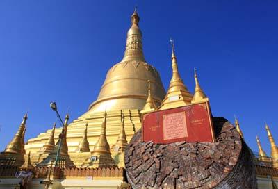 Tour Thành Phố Hồ Chí Minh  – Yangon – Bago – Thanlyin- HCM